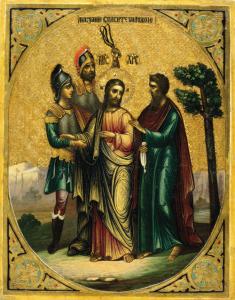 Чудотворный образ «Лобзание Иисуса Христа Иудой»